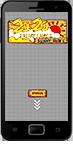 佳域G2普及版   第108期流畅省电乐蛙ROM下载