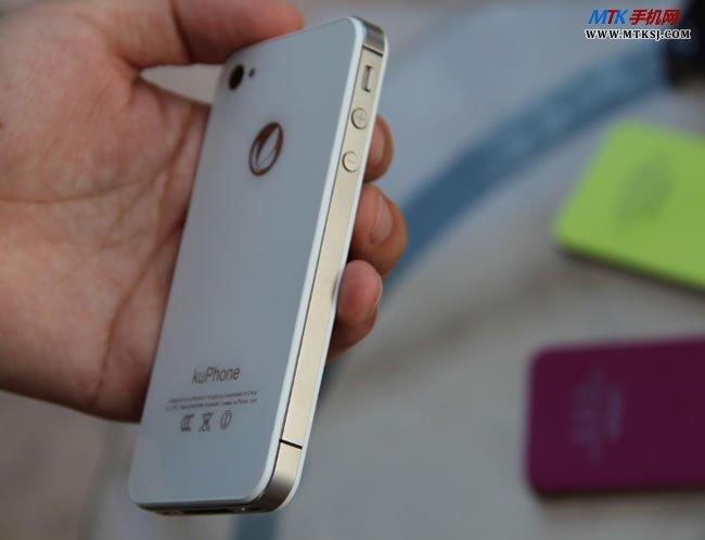 酷锋KUPHONE S8