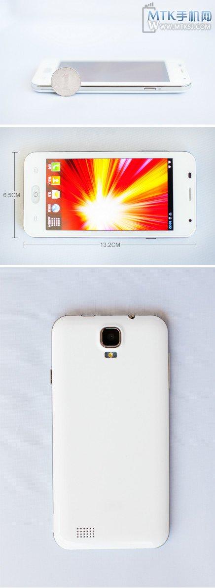小霸王双核手机