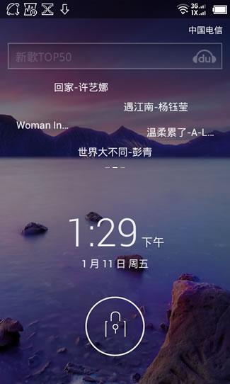 百度云ROM
