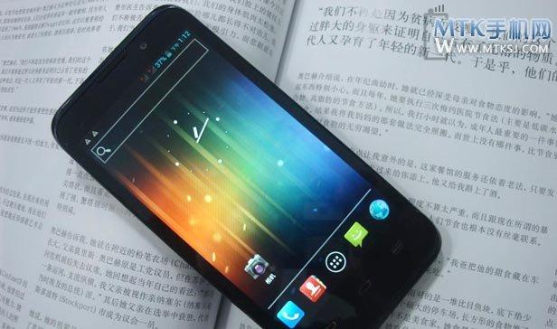 中兴U960E