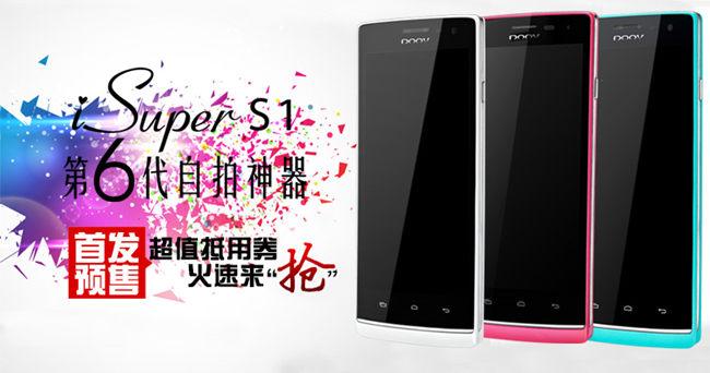 朵唯isuper s1价格_女性自拍手机朵唯iSuper S1开启预售 - MTK手机网