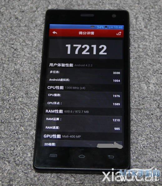 Xiaocai X9+ получит 5 дюймовый дисплей