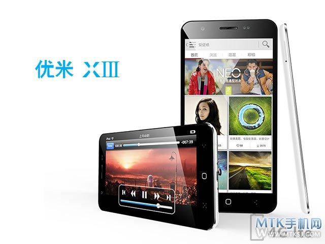 UMI X3   первые подробности начинки смартфона