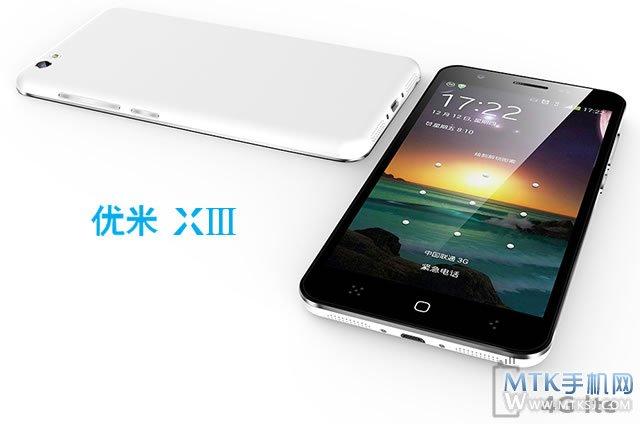 UMi X3   будет выпускаться в двух версиях