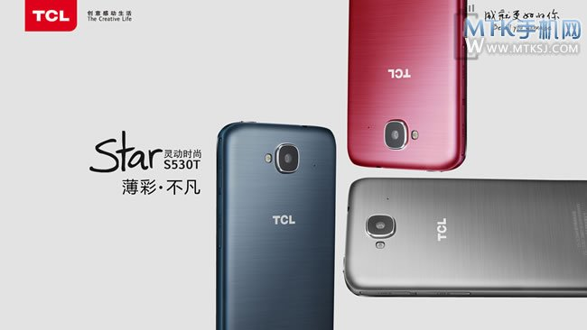 TCL S530T