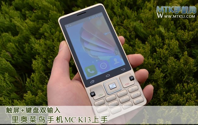 NEO MC K130   смарфтон для пожилых людей +  (13 фото)