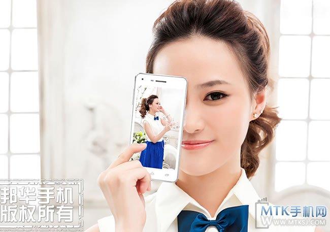 女人最适合的微�yi-9`�_场景式ui 5寸720p全贴合屏 邦华i9正式首发