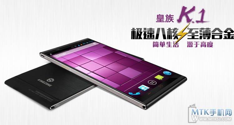 Kingzone K1 – стильный, тонкий и мощный смартфон