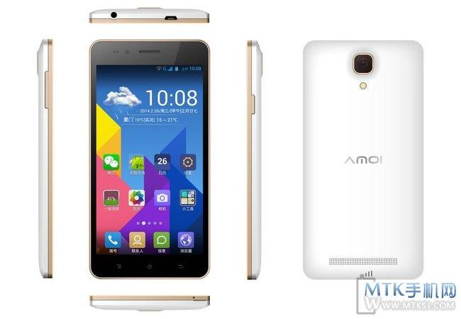 Recent new upcoming 8-core phone list (NO.1):Amoi big V2X-86DIGI