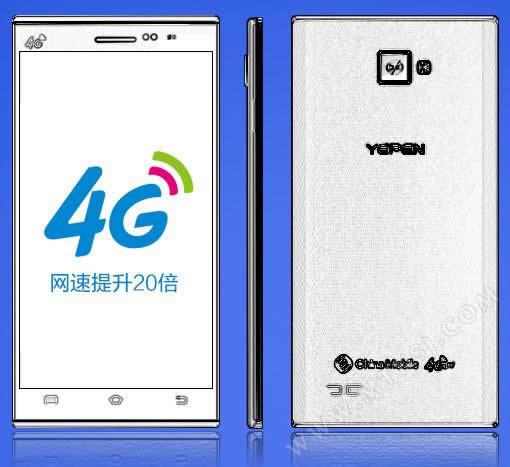 手机作为移动终端,无疑成为4g网络商用化的关键.