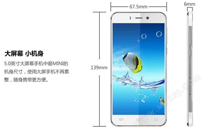 1399 yuan /1499 Yuan Jia domain G6 and S2 released-86DIGI