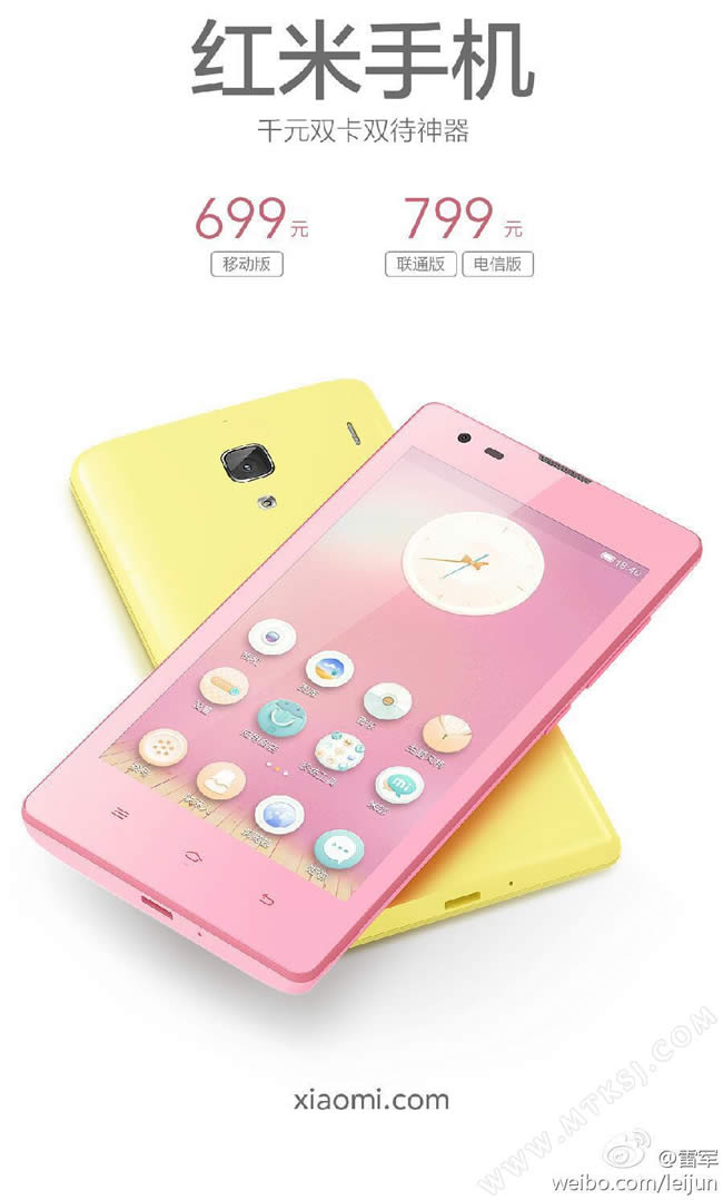 Girls Gospel REDMI Mobile version May candy colors listed-86DIGI