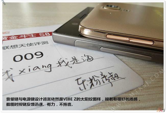Lenovo S8   реальные фото бюджетного 8 ядерного смартфона