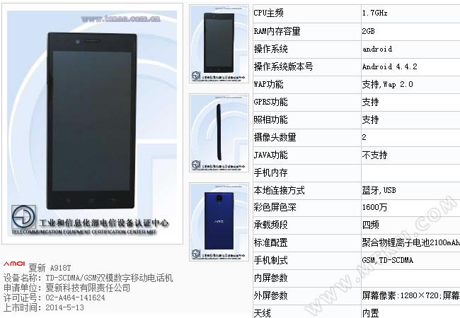 Amoi A918T   новый восьмиядерник на Android 4.4 KitKat