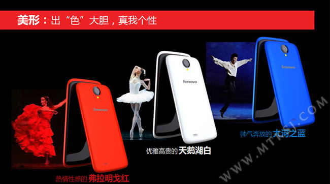 China Branded Android Tablet PC   For women s mobile phone  Lenovo ... 54f0f1c45b