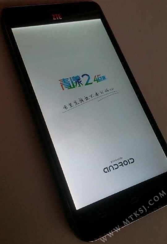 青漾2 4G版
