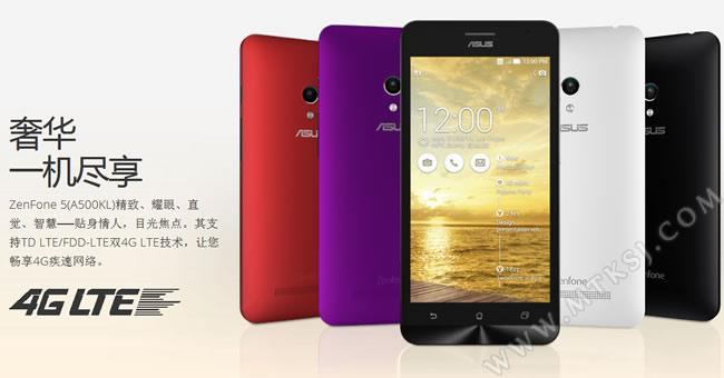 ASUS华硕手机最近曝光了自家的新产品,这款手机与已在国内上市的zenfone5设计相似,应该是要推出4G升级版的前奏。随着内部型号为A500KL新机在台湾、香港等地区上市,已能确认新机便是ZenFone 5 4G版,和3G版本最大的不同是更换了芯片平台。  华硕ZenFone 5 4G版本改用了高通骁龙芯片,而非intel处理器,可以支持5模17频,涵盖了主要的网络通信标准,但是不再支持双SIM卡待机,只拥有1 SIM卡位。此外暂时没有1G RAM低配版,主推的版本运行内存为2GB,8GB存储空间,支持