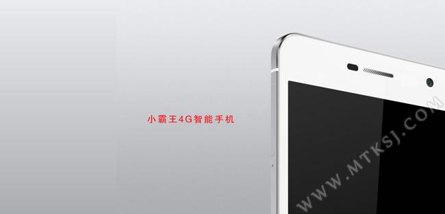 小霸王4G手机