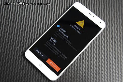 魅族MX4系统 可开移动联通4G/3G!魅族MX4各个版本ROM实测 博客
