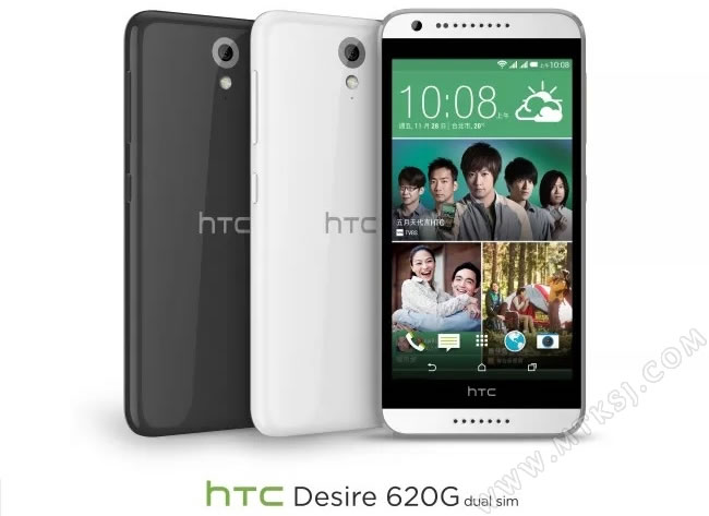 HTC D620g