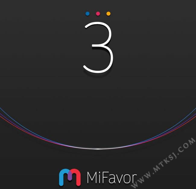 中兴MiFavor UI 3.0