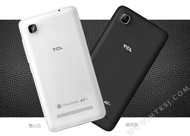 TCL P500M