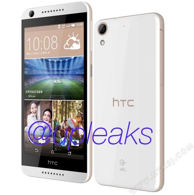 即将在国内上市  HTC Desire 626W/D入网