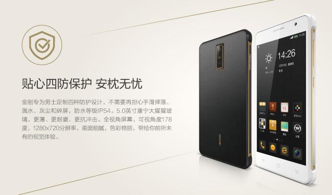 一般而言,大部份专业级的三防手机都会比较厚重,难以让人产生美感,海信采用了折中的办法,将时尚与实用防护功能相结合,打造了这款名为金刚的新产品,其内部型号为海信G610M。 这款产品之前有过曝光,最近该机已经开始登陆线下实体店开售,部份线上平台也上架了这款新机,虽然具备一定的三防能力,海信G610M的价格却不算贵,最低仅为1459元。 海信宣传这款手机为四防手手机,防护等级达到IP54级,所谓四防,硬件部份能做到防尘、防水溅以及一定程度上的防震,另外该机还在系统内集成了安全管理软件,能保护用户个人隐。能在较