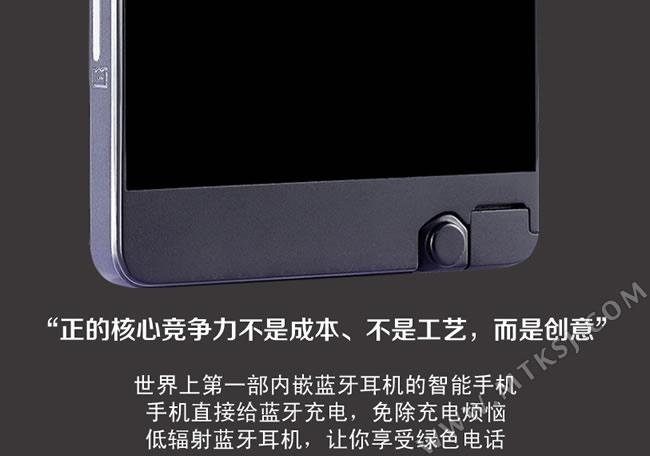 机身内嵌蓝牙耳机 3g 32g内存方块手机来袭 - mtk手机