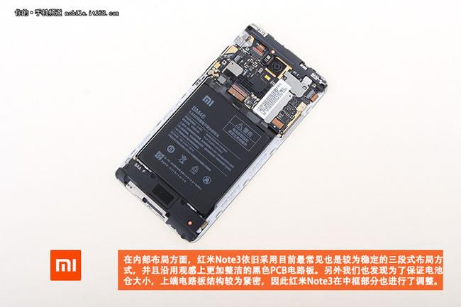 """已经出来不少,整体来看大家普遍认为""""如此价格的红米NOTE3值得出手"""",而日前首发的火爆也证实了红米NOTE3自身强大的吸引力。 如果仍想对红米NOTE3有一个更深入的了解,可以参考一下这篇红米NOTE3的拆机评测。  本文来自MTK手机网http://www.mtksj.com 本周二,小米召开发布会发布了今年红米系列手机的最后一款产品红米NOTE3,而距离上一款产品红米NOTE2仅时隔3个月的时间,如此短暂的的产品更新周期,让不少双11期间购买红米NOTE2的朋友捶胸顿足。那么"""