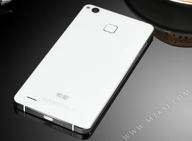 6.7mm纤薄千元指纹机 索爱S9芳华版上市 - M