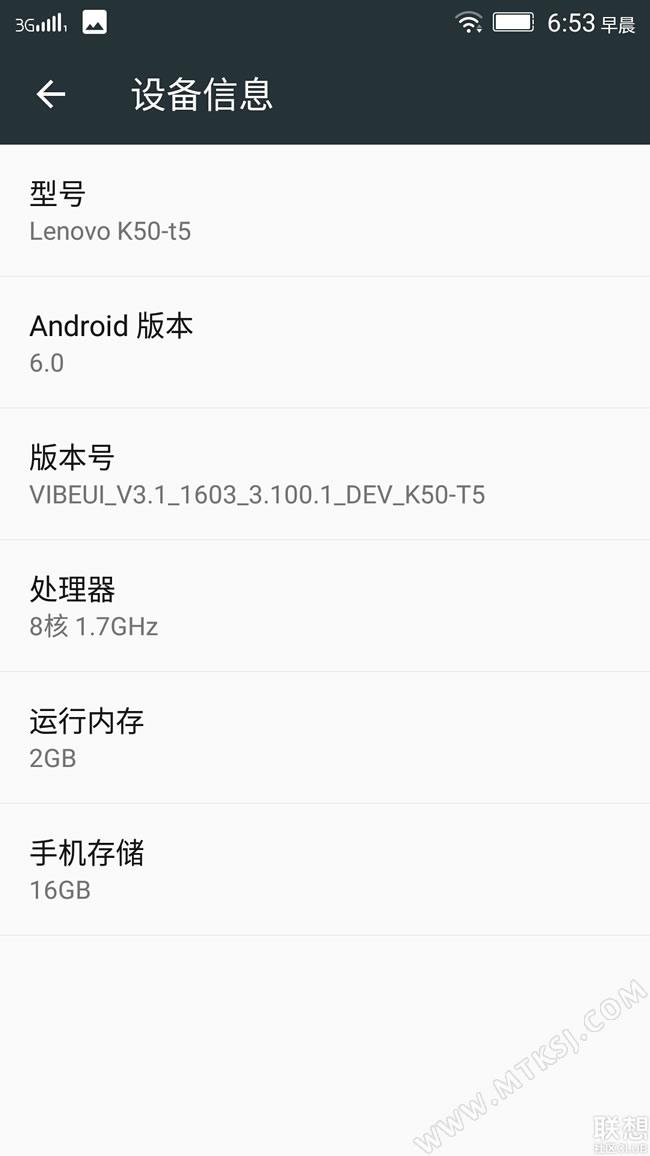 联想乐檬K3 NOTE升级至Android 6.0