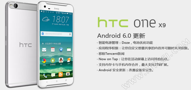 HTC X9升级到Android 6.0系统