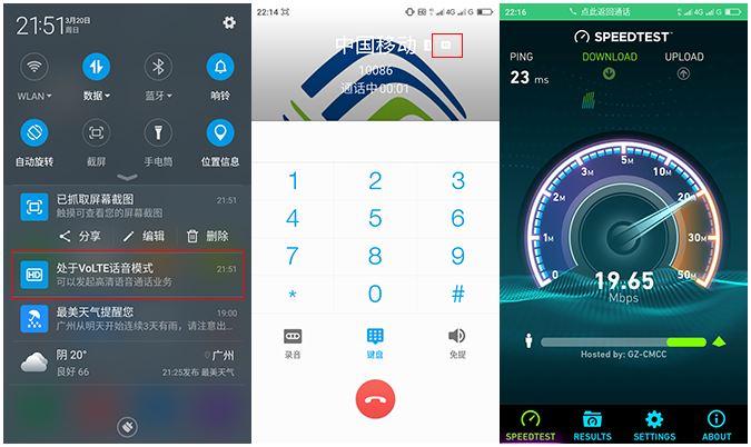 不手机手机360低价f4祥细评测(2)只是智能改造图片