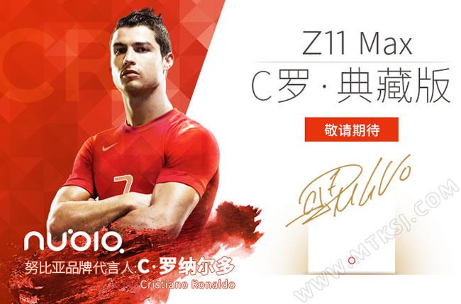 日�z���Z�_com     在此之前的6月7日,努比亚z11 max标准版将会正式发布,这款大