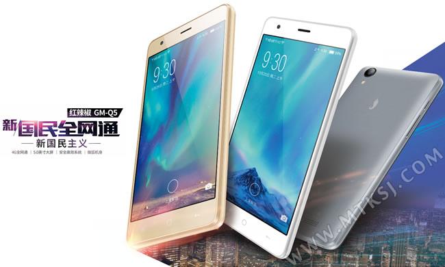 小辣椒手机官网_小辣椒手机再推两款极低价新品